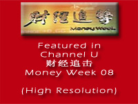 Money_Week_ High